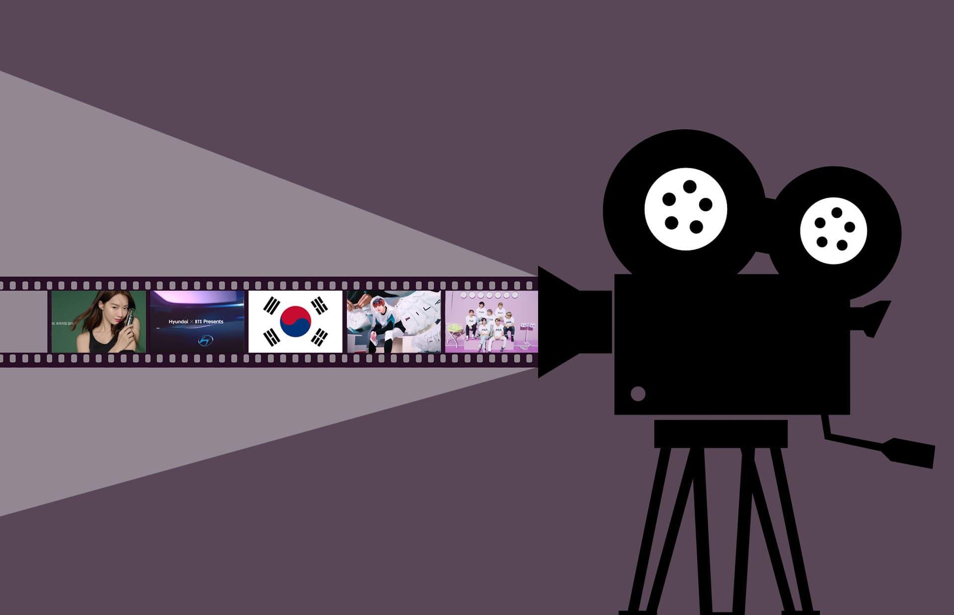 Видеореклама в Южной Корее популярные ролики