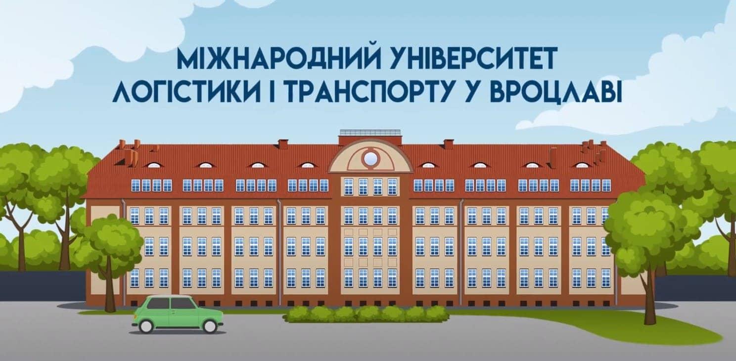 Анимационный ролик для университета