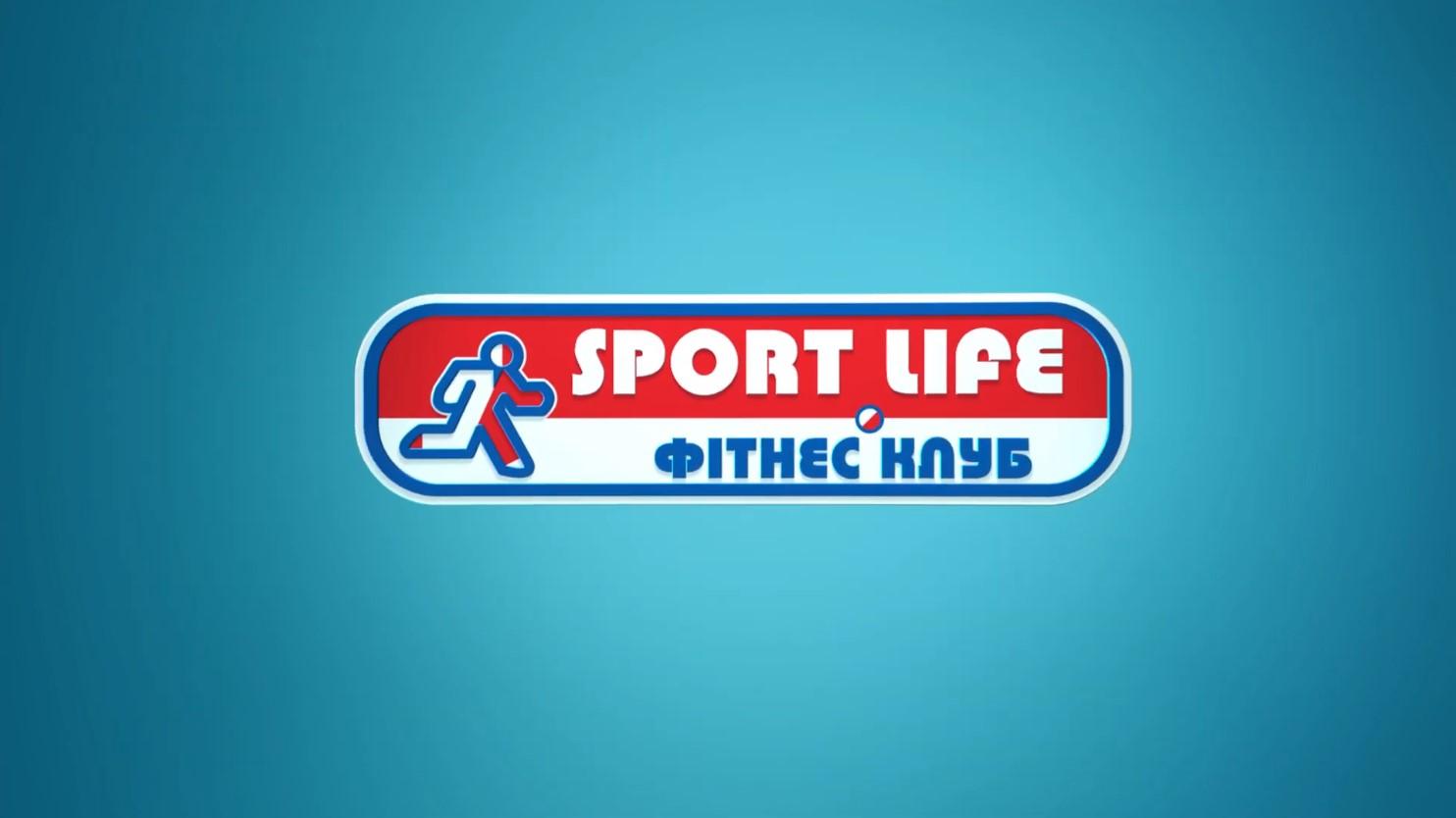 Рекламный ролик Sport Life